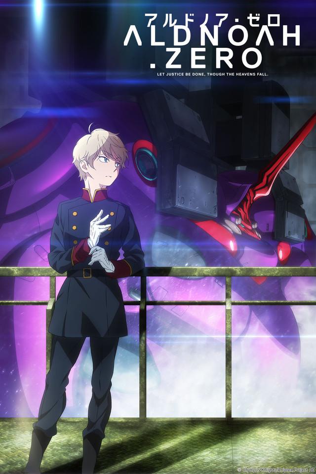Ger Dub Animes