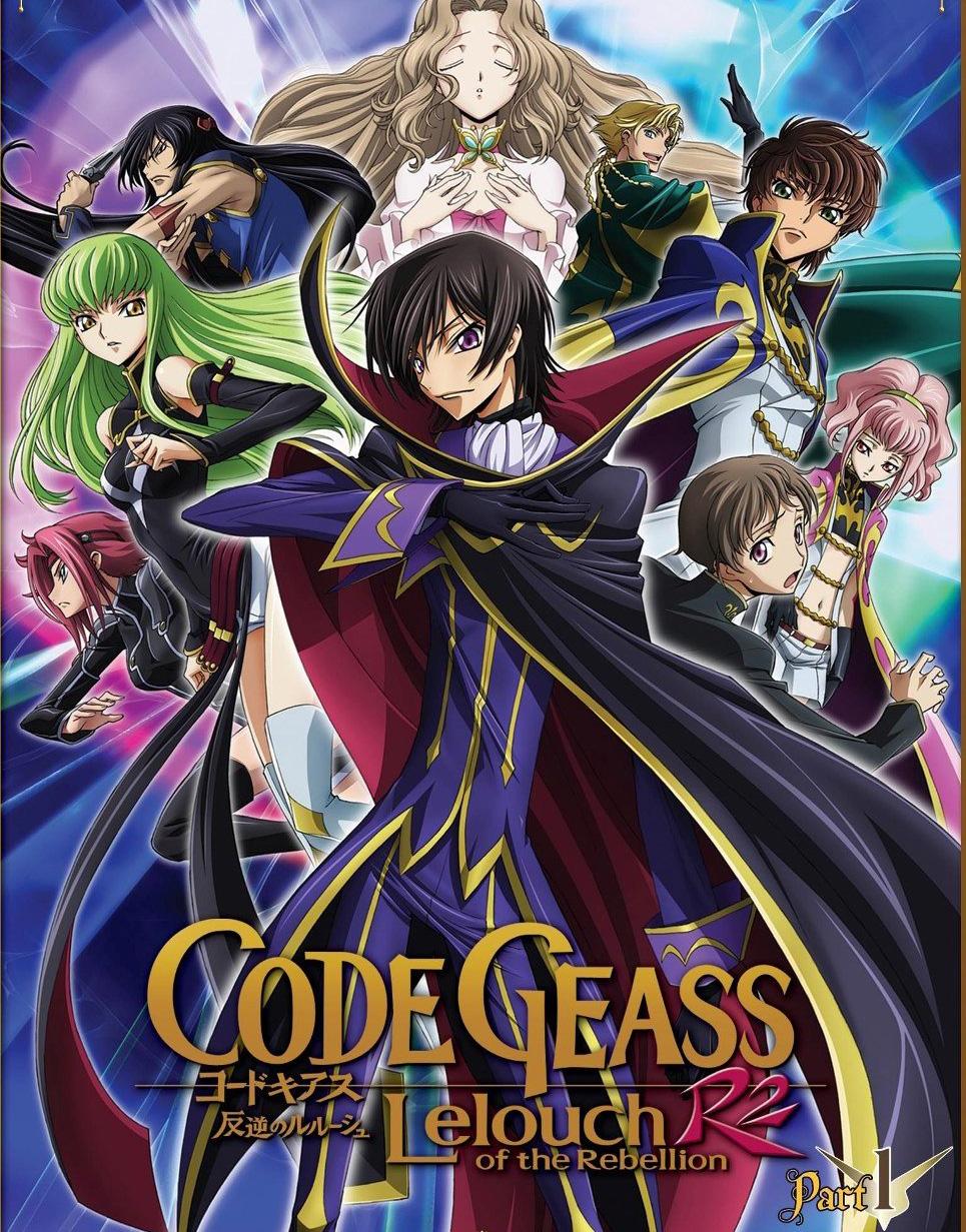 Code Geass Staffel 2 Ger Dub