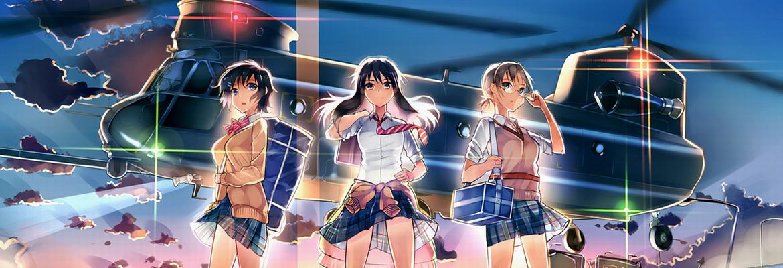 Anime Filme Ger Dub