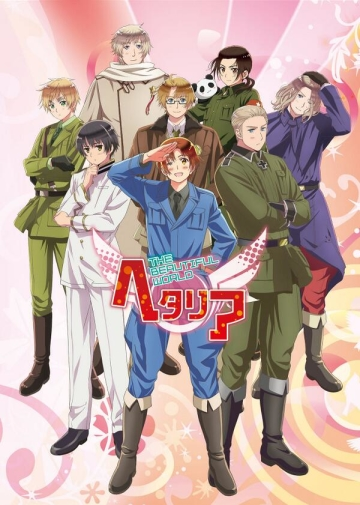 Hetalia The Beautiful World