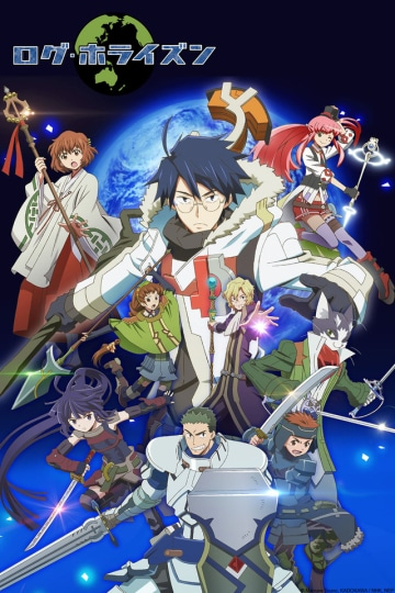 Log Horizon-2