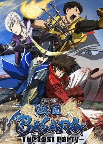 Sengoku Basara Samurai Kings-2