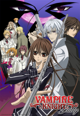 Vampire Knight -Guilty