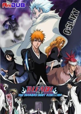 Bleach the Movie 2: The Diamond Dust Rebellion