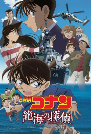 Detektiv Conan: Detektiv auf hoher See