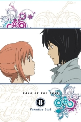 Eden of the East: Das verlorene Paradies