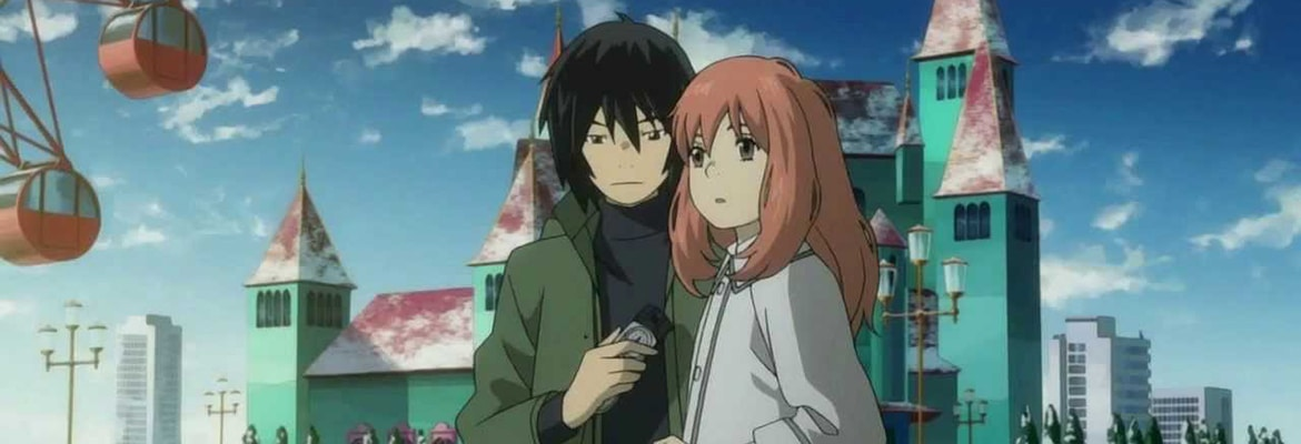 Eden of the East: Der König von Eden