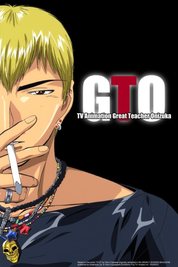 GTO - The Animation