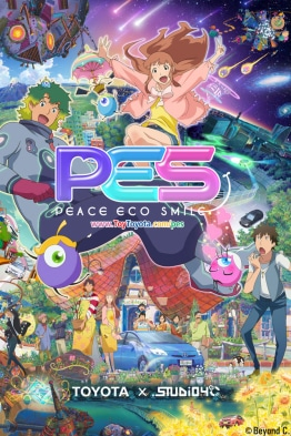 PES Peace Eco Smile