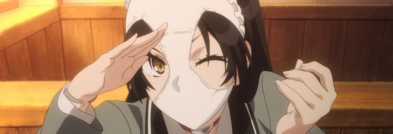 Shimoneta Ger