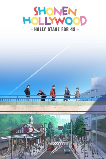 Shounen Hollywood Holly Stage for 49