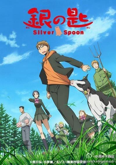 Anime Serien Ger Sub