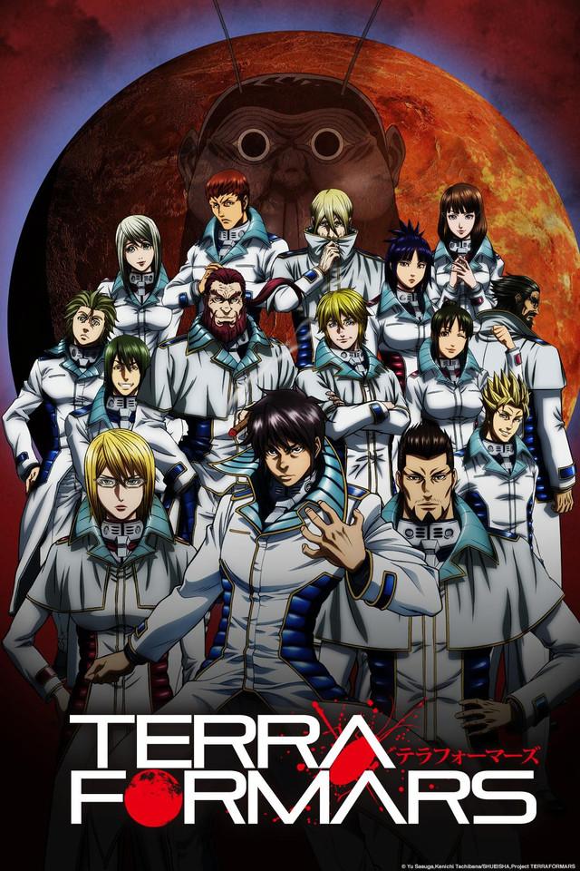 Terra Formars Anime Stream