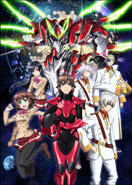 Valvrave - The Liberator