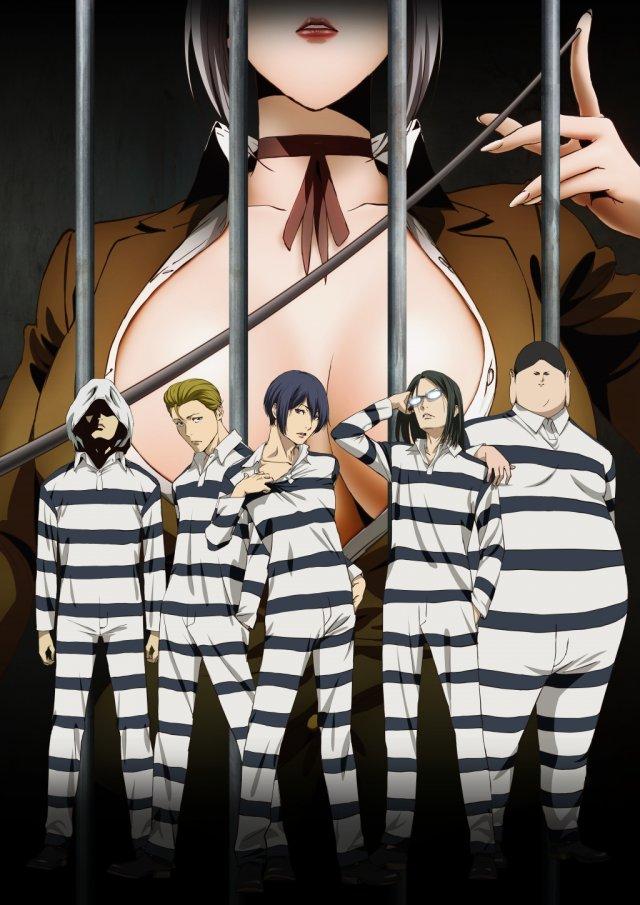 Prison School Stream Ger Sub