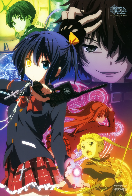 Chuunibyou Serien Stream