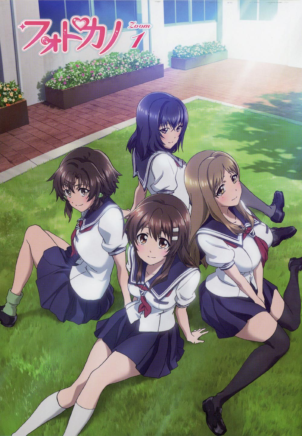 Anime Movies Ger Dub