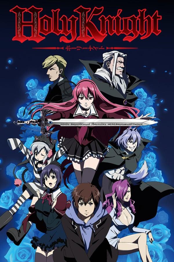 Stream dub one ger piece anime CryAnime