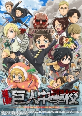 Attack on Titan Junior High