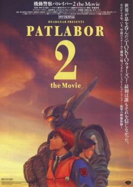 Mobile Police Patlabor 2: Der Film