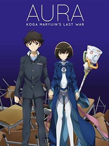 Aura - Koga Maryuin's Last War - 1