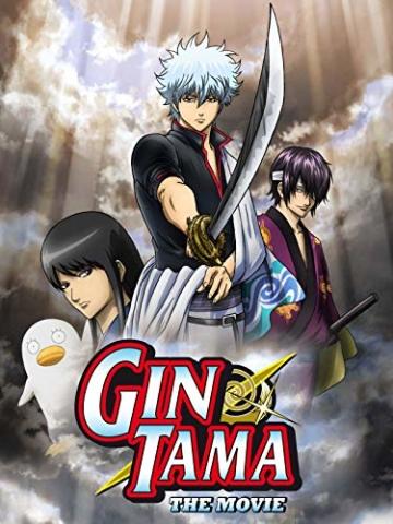 Gintama - The Movie 1 - 1
