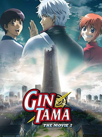 Gintama - The Movie 2 - 1