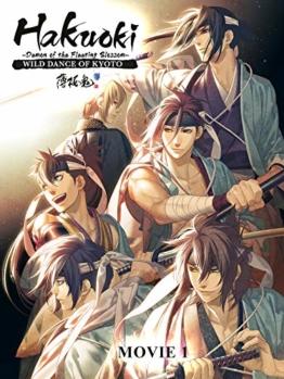 Hakuoki - The Movie 1: Demon of the Fleeting Blossom - Wild Dance of Kyoto - 1