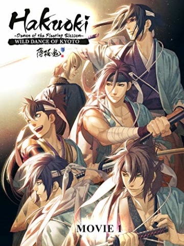 Hakuoki - The Movie 1: Demon of the Fleeting Blossom - Wild Dance of Kyoto - 1