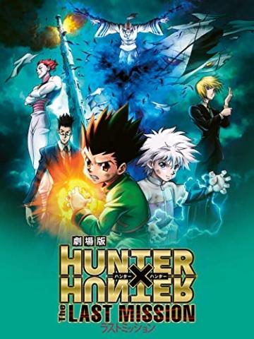 Hunter x Hunter: The Last Mission [dt./OV] - 1