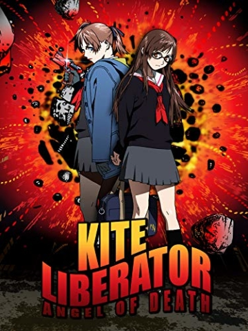 Kite Liberator - 1