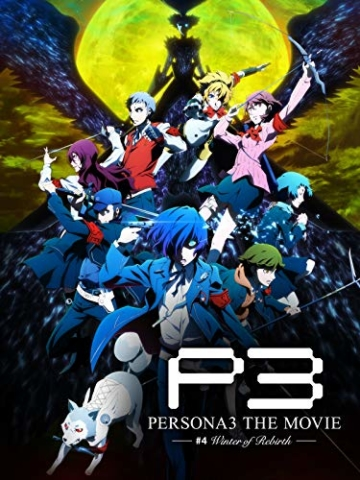 Persona 3 - Winter of Rebirth - Movie 4 - 1