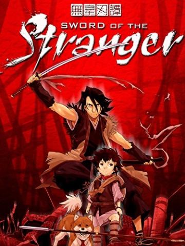 Sword of the Stranger - 1