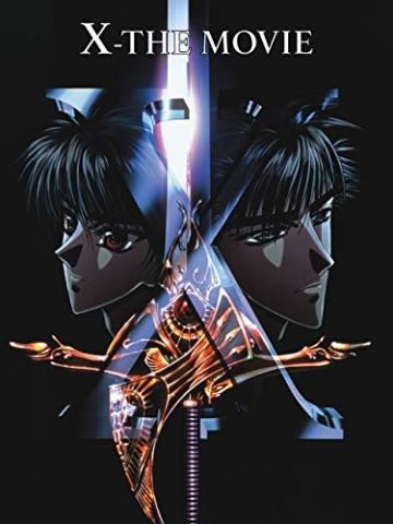 X: The Movie - 1
