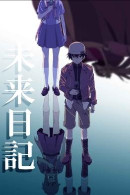 Anime seiten dub ger Anime on